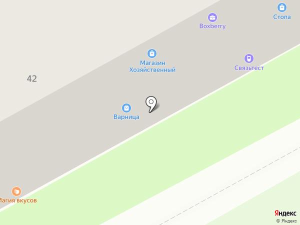 Ангел на карте Смоленска
