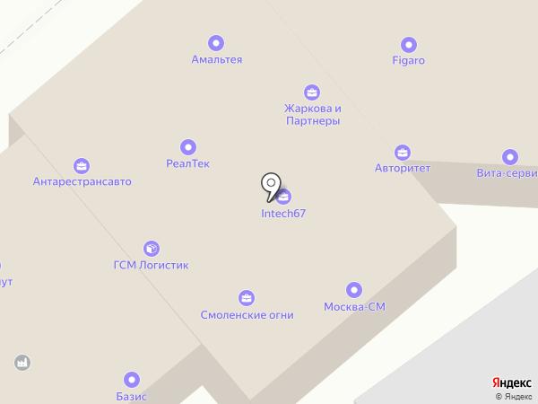 Обработка67 на карте Смоленска