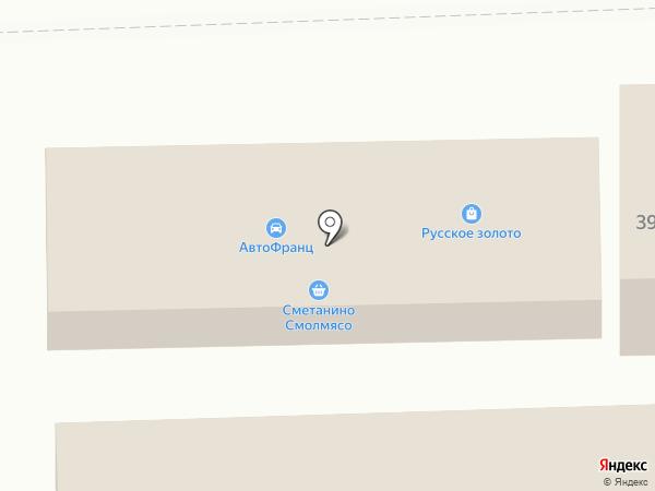 Motorland на карте Смоленска