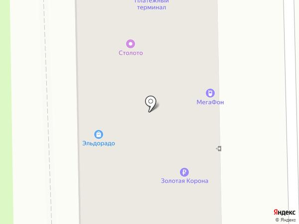 Эльдорадо на карте Смоленска