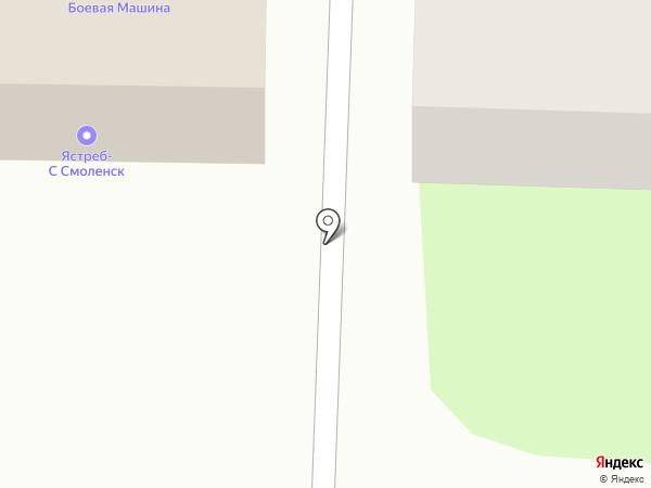 Ястреб-С на карте Смоленска