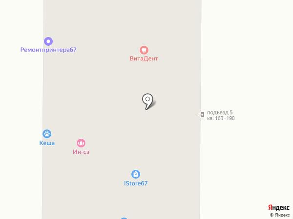 Техоборонэксперт на карте Смоленска