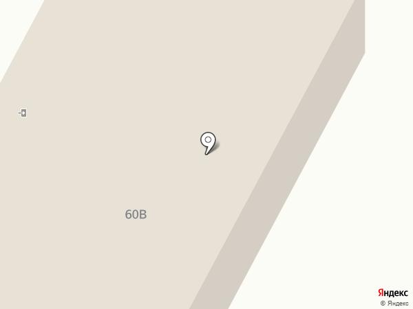 Гринпарк на карте Смоленска