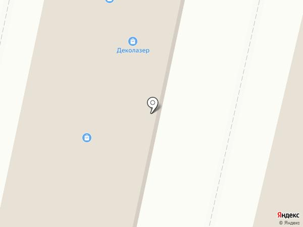 Газкомплект на карте Смоленска
