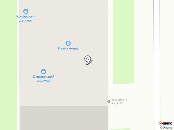 Смоленский фермер на карте Смоленска