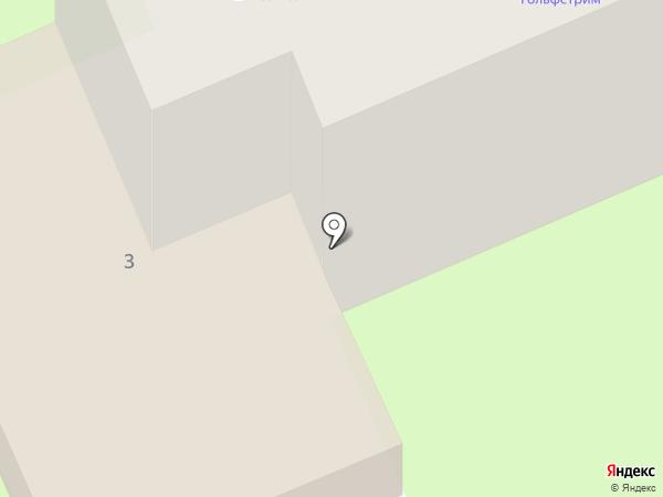 Гольфстрим на карте Смоленска