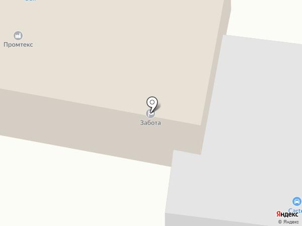 СтройКровля на карте Смоленска
