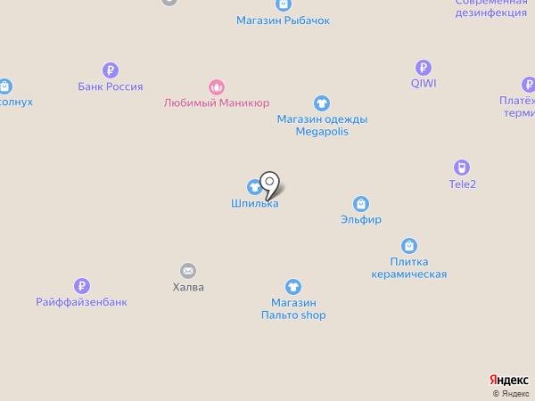 Линия на карте Смоленска