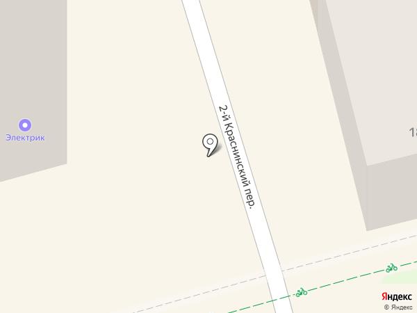 PickPoint на карте Смоленска