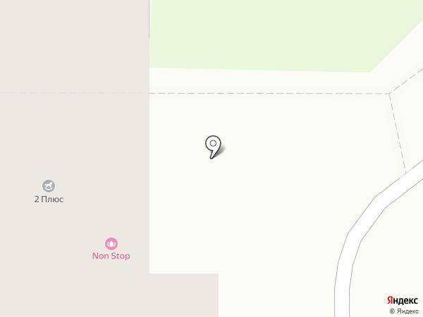 Hot Head Burgers на карте Смоленска
