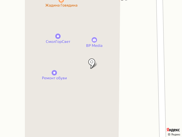 Лавка Заквасок на карте Смоленска