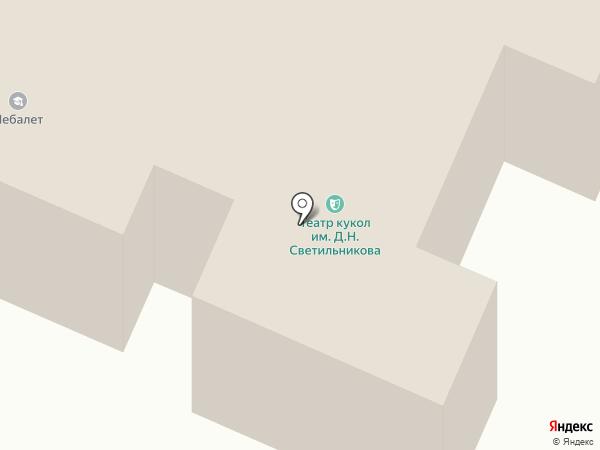 Смоленский областной театр кукол им. Д.Н. Светильникова на карте Смоленска