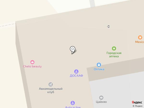 Киоск по продаже кофе на карте Смоленска