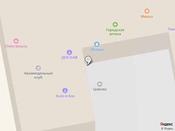Центр медиации и юридических услуг на карте Смоленска