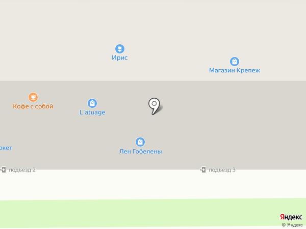 Пульсар на карте Смоленска