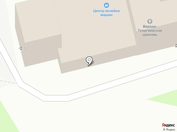 Верхне-Георгиевская церковь на карте Смоленска