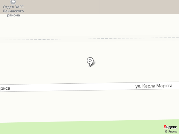 ЗАГС Ленинского района на карте Смоленска
