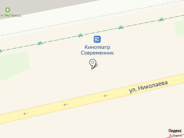 EGO бутик на карте Смоленска