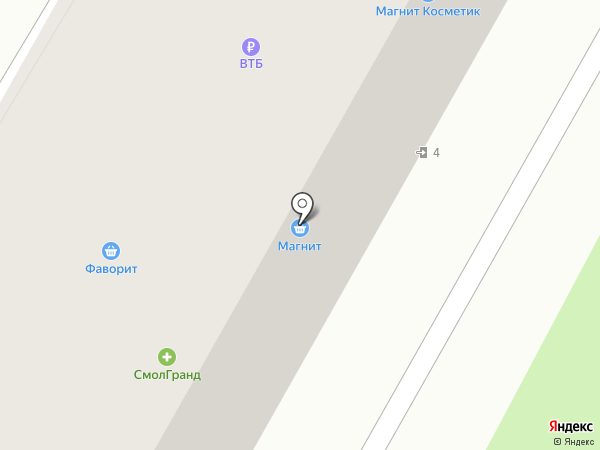 Магазин сантехники на карте Смоленска