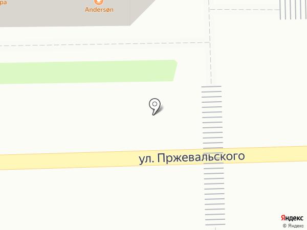 Pane Rosso на карте Смоленска