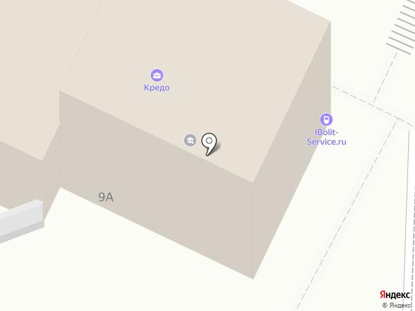 Банкомат, Банк Уралсиб, ПАО на карте Смоленска
