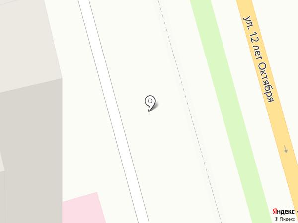 Островок на карте Смоленска