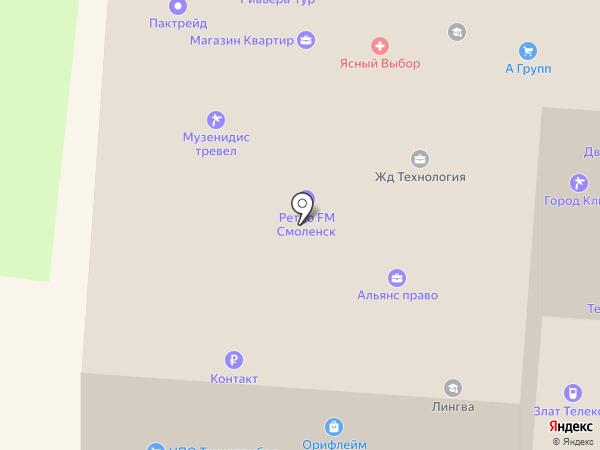 Лактис на карте Смоленска