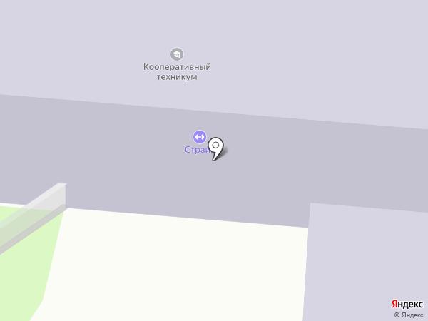 Российский университет кооперации на карте Смоленска