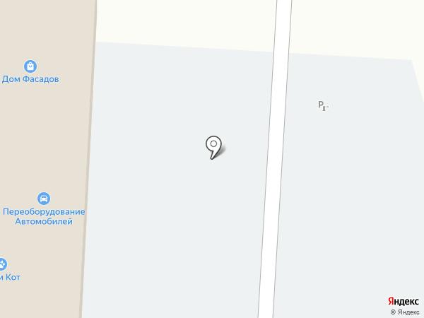 Эрго на карте Смоленска