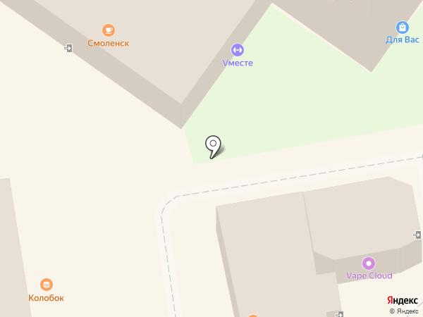 У Сэма на карте Смоленска