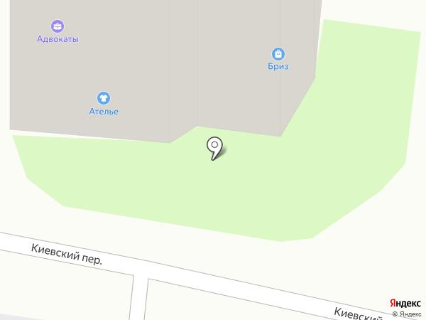Ателье на карте Смоленска
