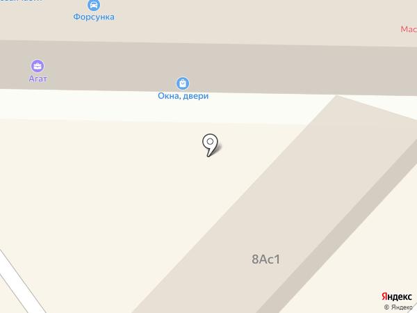Сервисный центр 67 на карте Смоленска