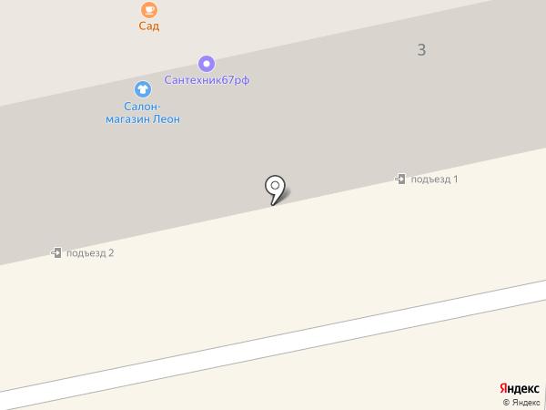 Эдель на карте Смоленска