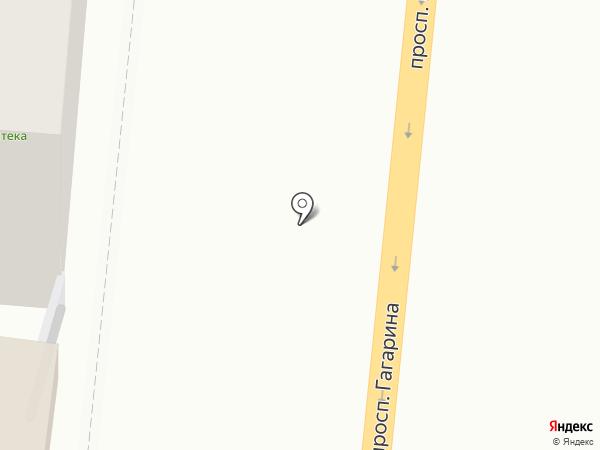 Аптека на карте Смоленска