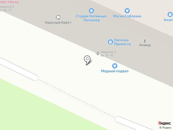 Интер-Комфорт на карте Смоленска