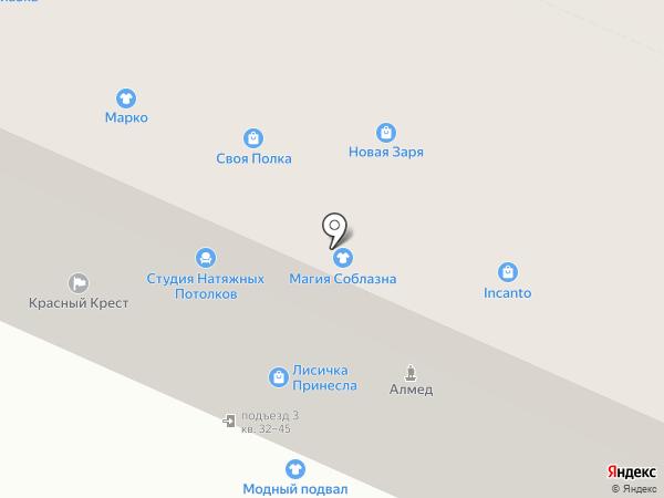 Магия соблазна на карте Смоленска