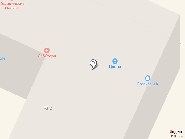 MT System на карте Смоленска