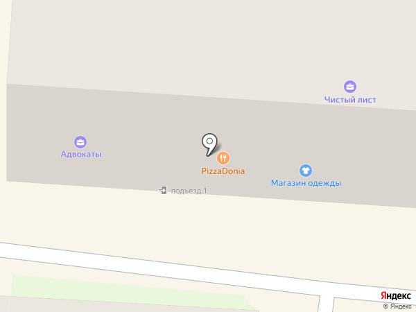 Цветочный БАЗАРчик на карте Смоленска