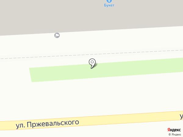 TotalART на карте Смоленска