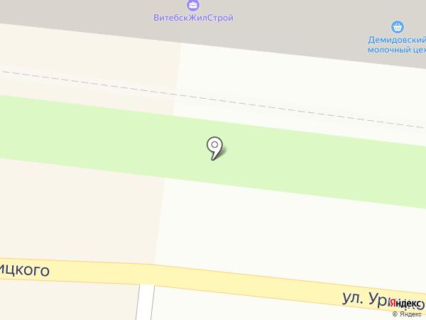 Демидовский молочный цех на карте Смоленска