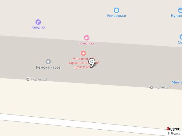 Титул Трендинг на карте Смоленска