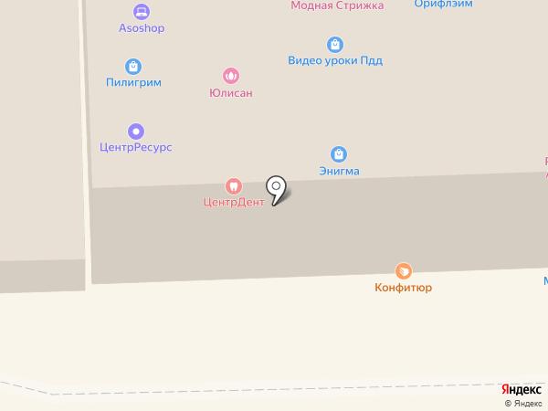 5 кармаNов на карте Смоленска