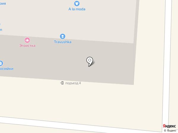 Анонимный наркологический центр №1 на карте Смоленска