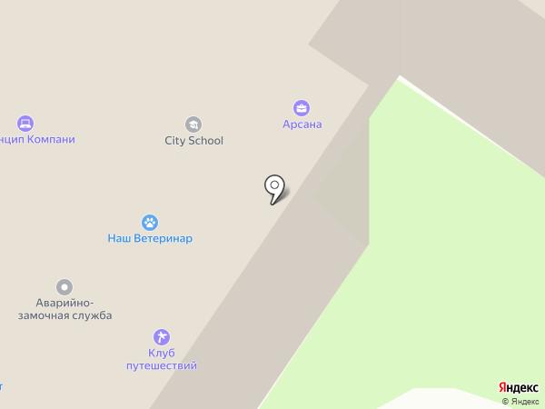Ваше право на карте Смоленска