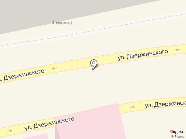 Стоковая одежда на карте Смоленска