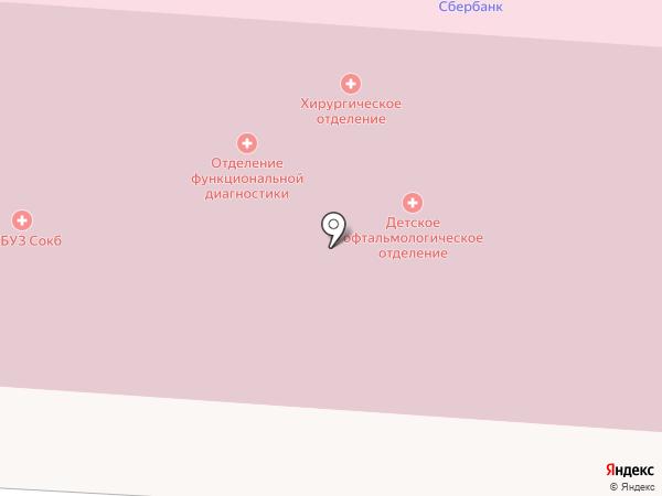 Смоленская областная клиническая больница на карте Смоленска