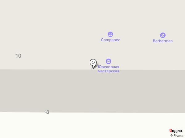 Barberman на карте Смоленска