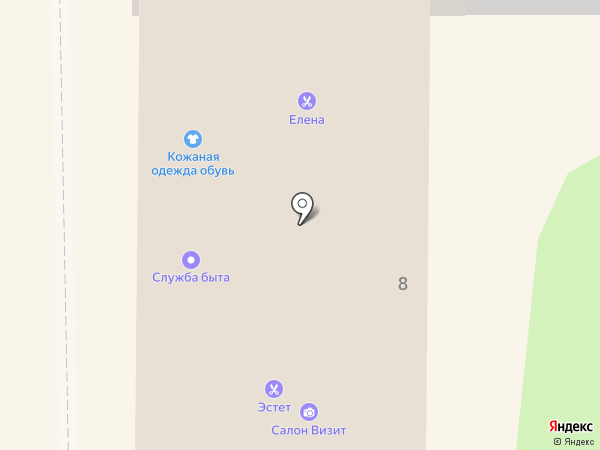 Елена на карте Смоленска