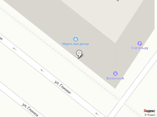 PUDRA на карте Смоленска