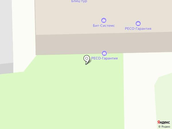 Лира на карте Смоленска